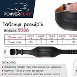 Пояс для важкої атлетики PowerPlay 5086 Чорно-Коричневий S SKL24-143949, фото 10