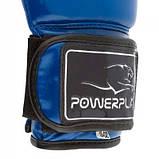 Боксерські рукавиці PowerPlay 3017 Сині карбон 14 унцій SKL24-144016, фото 6
