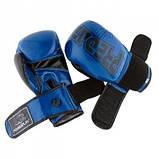 Боксерські рукавиці PowerPlay 3017 Сині карбон 14 унцій SKL24-144016, фото 10