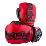 Боксерські рукавиці PowerPlay 3017 Червоні карбон 16 унцій SKL24-144019, фото 8