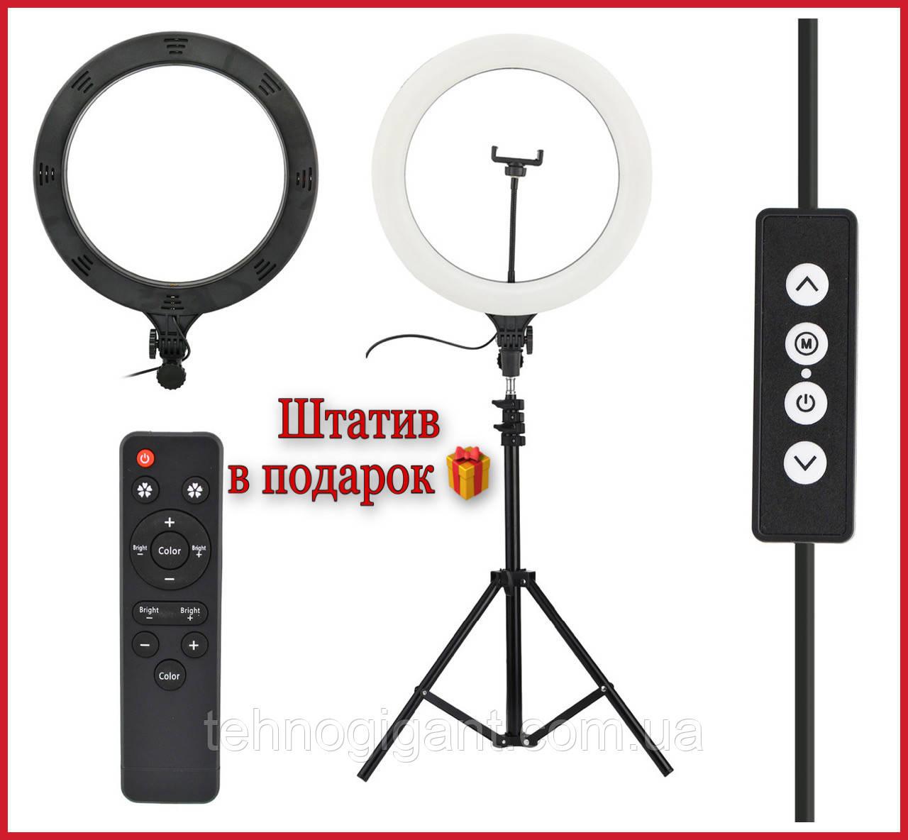 Кольцевая LED лампа UKC А390 39см с пультом штатив 2м в подарок Селфи кольцо 39 см 40 Вт набор блогера