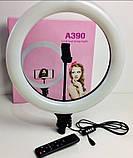Кольцевая LED лампа UKC А390 39см с пультом штатив 2м в подарок Селфи кольцо 39 см 40 Вт набор блогера, фото 9