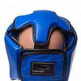 Боксерський шолом PowerPlay турнірний 3049 Синій M SKL24-144083, фото 6
