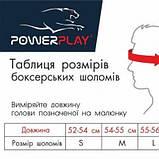 Боксерський шолом PowerPlay турнірний 3049 Синій M SKL24-144083, фото 8