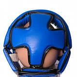 Боксерський шолом PowerPlay турнірний 3049 Синій XL SKL24-144085, фото 5