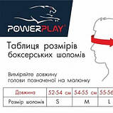 Боксерський шолом PowerPlay турнірний 3049 Червоний XL SKL24-144088, фото 7