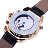 Jaragar Мужские часы Jaragar Turboulion, фото 5