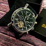 Jaragar Чоловічі годинники Jaragar Silver Star, фото 7