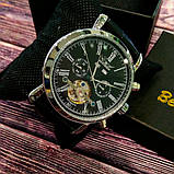 Jaragar Мужские часы Jaragar Silver Star, фото 7