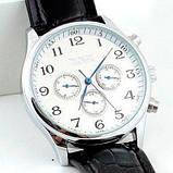 Jaragar Чоловічі годинники Jaragar Elite White, фото 3