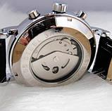 Jaragar Мужские часы Jaragar Elite White, фото 4