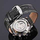 Jaragar Мужские часы Jaragar Elite White, фото 7