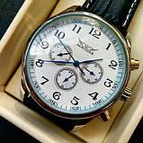 Jaragar Чоловічі годинники Jaragar Elite White, фото 8