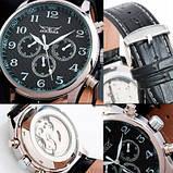 Jaragar Чоловічі класичні механічні годинники Jaragar Elite Black 1013, фото 9