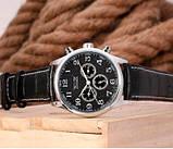 Jaragar Чоловічі класичні механічні годинники Jaragar Elite Black 1013, фото 10