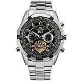 Forsining Мужские классические механические часы Forsining Texas Silver 1047, фото 2