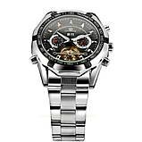 Forsining Мужские классические механические часы Forsining Texas Silver 1047, фото 3