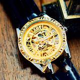 Winner жіночий годинник скелетон механічні Winner Lux 1357 з автопідзаводом, фото 3
