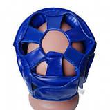 Боксерський шолом PowerPlay тренувальний 3043 Синій L SKL24-144191, фото 4