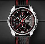 Skmei Чоловічі годинники Skmei Spider 9106, фото 5