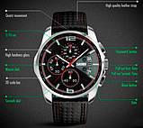 Skmei Чоловічі годинники Skmei Spider 9106, фото 7