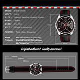 Skmei Чоловічі годинники Skmei Spider 9106, фото 8