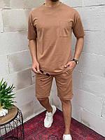 Летний мужской комплект шортами