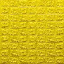Декоративная 3D панель стеновая самоклеющаяся под кирпич ЖЕЛТЫЙ 700х770х7мм (в упаковке 10 шт)