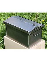 Коптильня 520х310х280, метал 2мм, с гидрозатвором,горячего копчения (крышка домиком)