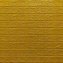Декоративная 3D панель стеновая самоклеющаяся под кирпич ЗОЛОТО 700х770х5мм (в упаковке 10 шт)