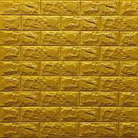 Декоративна 3D панель самоклейка під цеглу Золотий 700х770х7мм Os-BG11