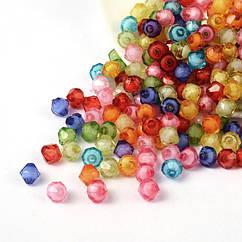 Бусины Акрил Биконус, Прозрачные, Бусина в Бусине, Цвет: Микс, Размер: 8x8x8мм, Отверстие 2мм, около
