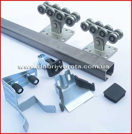 Alutech SGU-500. Фурнитура для откатных ворот до 500 кг.