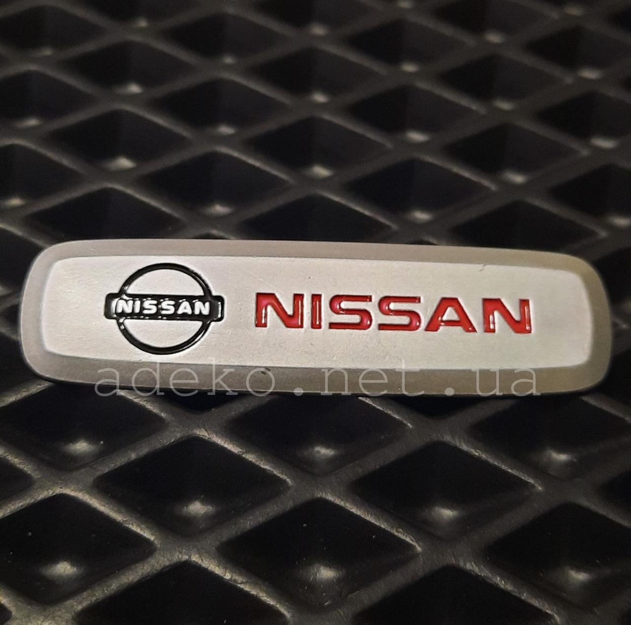 Эмблема логотип Nissan шильдики на эва коврики