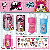 Капсула Лол Bella Dolls светится 16 см / аналог