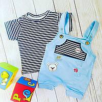 Летний костюм для мальчика: футболка и комбинезон из голубого хлопка, бретельки на кнопках