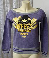Джемпер женский нарядный хлопок трикотаж бренд 10 Feet р.42-44 4654