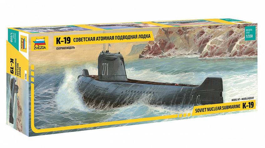Сборная модель советской атомной подводной лодки К-19. 1/350 ZVEZDA 9025, фото 2
