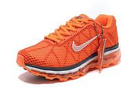 Nike Air Max Fitsole 2 Orange