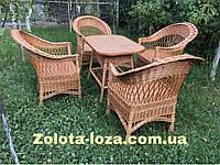 Садовая мебель из лозы. Арт: 1444