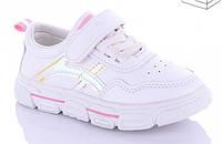 Кеды детские Kimboo RL651-2B для девочки белые