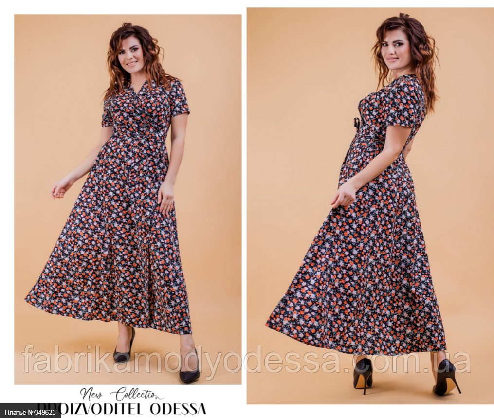 Летнее платье в пол большого размера Размеры: 48-50, 52-54, 56-58, 60-62