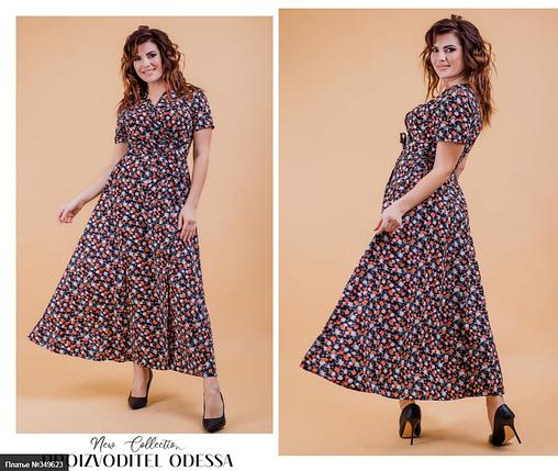 Летнее платье в пол большого размера Размеры: 48-50, 52-54, 56-58, 60-62, фото 2