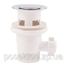 Донний клапан для раковини Qtap L01 з переливом