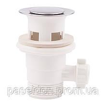 Донный клапан для раковины Qtap L01 с переливом