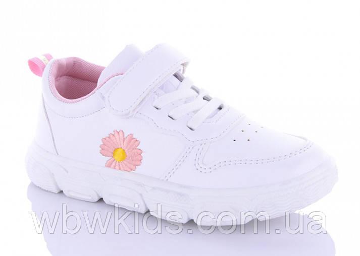 Кеды детские Kimboo RL653-3F для девочки белые 33