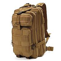 Тактический штурмовой военный городской рюкзак на 23-25литров Койот