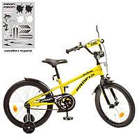Детский двухколесный велосипед 18 дюймов Profi 18214 Желтый матовый окрас Велосипед для мальчика
