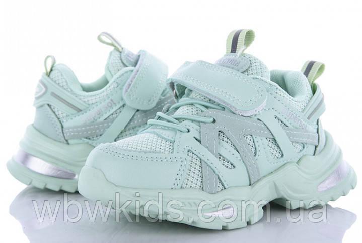Кроссовки детские Kimboo DD607-3L для девочки