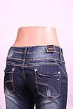 Женские джинсы недорого, фото 3